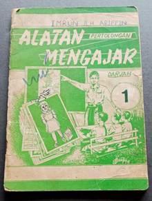 Pertolongan Alatan Mengajar Darjah 1, 1964