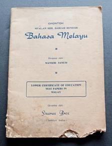 Chontoh Soalan Sijil Darjah Rendah 1960