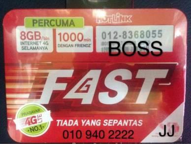 Prepaid Number