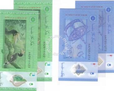 Malaysia new notes series 2012 Prefix AA