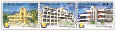 Mint Stamp Chung Ling High School 2017