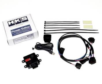 HKS Power Editor - Honda Civic Type FK8 Type R