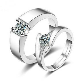 Adjustable Couple Ring ( D. C)