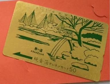Japanese Telephone Card Pure Gold Leaf new gift