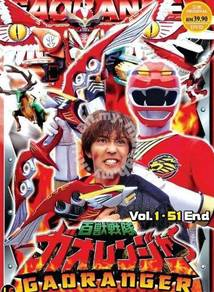 DVD Hyakujuu Sentai Gaoranger Vol.1-51End