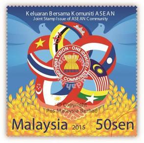 Mint Stamp Joint Issue ASEAN Malaysia 2015