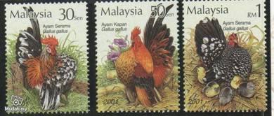 Mint Stamps Bantam Malaysia 2001