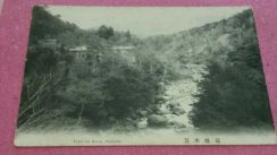 Antik Postcard British Malaya England 1907 No 610