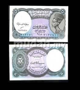 EGYPT 5 PIASTRE 2001 2013 P 188 unc