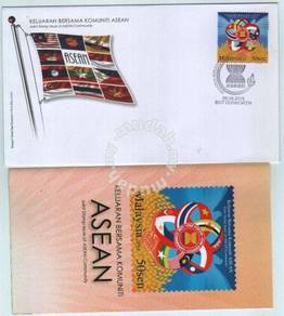 First Day Cover Joint Issue ASEAN Malaysia 2015