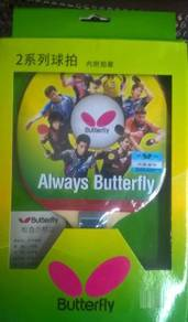 Always Butterfly 201 Table Tennis Ping Pong Racket