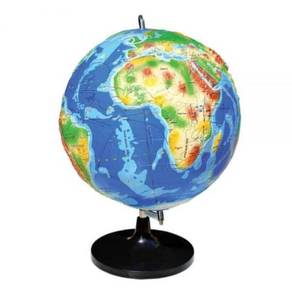 Solid Globe (ITKT-016)