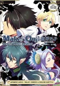 DVD ANIME MAKAI OUJI Devils And Realist Vol.1-12