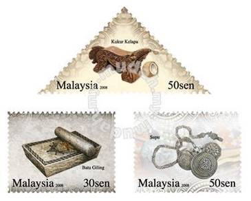 Mint Stamp Cultural Instruments 2 Malaysia 2008