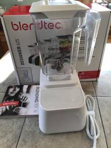 Blendtec Designer 625 Polar White with Wildside Ja