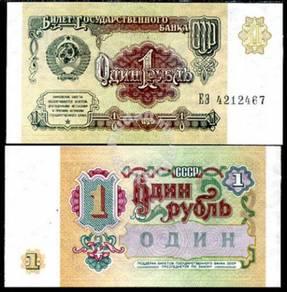 Russia 1 rubles 1991 p 237 unc