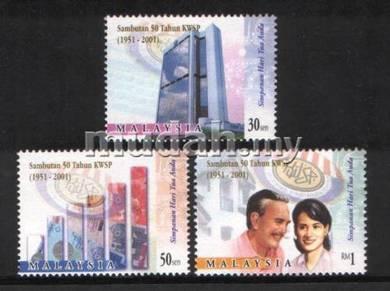 Mint Stamps KWSP Malaysia 2001
