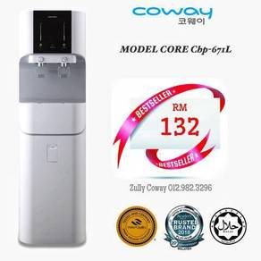 New5 Coway Core Water Filter