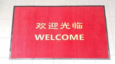 Welcome with Chinese Dust Control Mat Wet and Dry
