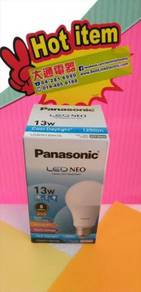 New Panasonic LED NEO Lamp 13W daylight
