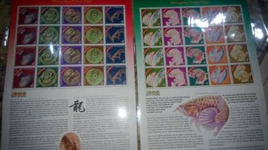 2 Stamp sheet Year Of The Dragon 2000