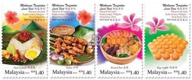Mint Stamp Local Food Malaysia 2014