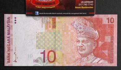 Duit Kertas RM10 8th Siri 8 Ahmad Don AU8532714