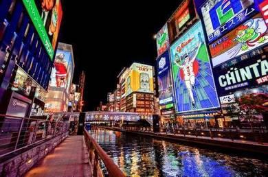 AMI Travel | 3D2N Explore Osaka, Japan