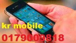 Iphone- 4s 32gb
