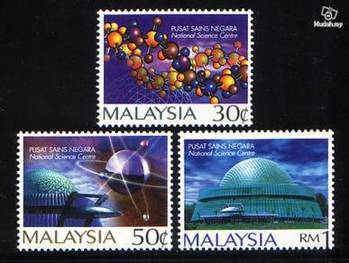 Mint Stamp National Science Centre Malaysia 1996