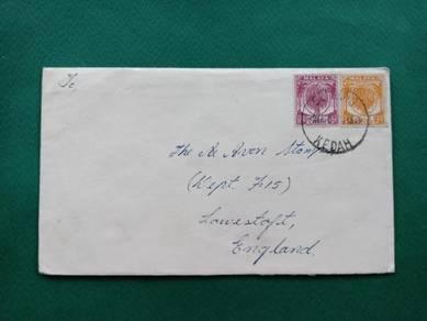 Cover SERDANG 1951 B405