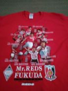 J league t shirt