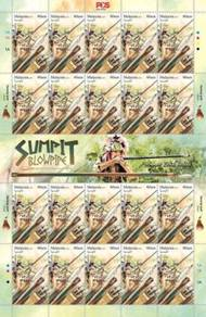 Mint Stamp Sheet Blow Pipe Malaysia 2018