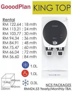 Cuckoo water purifier - Guar Chempedak M13.31
