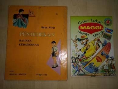 Vintage Book buku lama