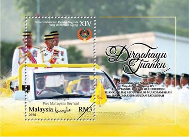 Miniature Sheet Agong XIV Malaysia 2016