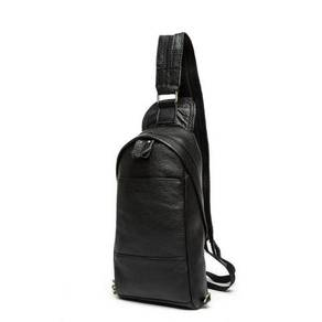 Men's Korean Style Genuine Leather Chest Bag