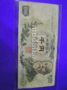 Japanese 1963 Old note 1000 yen