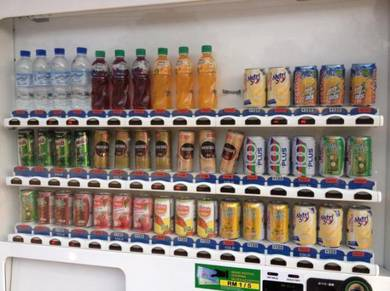Vending machine dan lokasi