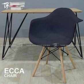 Ecca Chair Modern Dining Minimalist Chair