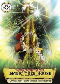 DVD ANIME MAGIC TREE HOUSE Animated Movie