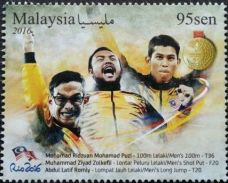 Mint Stamp Paralympics in Rio Malaysia 2016