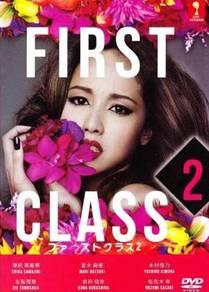JAPAN DRAMA First Class 2 DVD