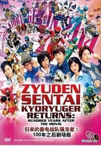 DVD Zyuden Sentai Kyoryuger Returns : Hundred Year
