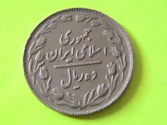 10 Rials Middle East 1982 [Kod : A0678]
