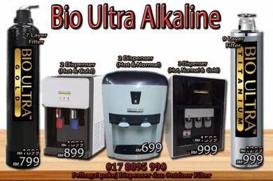 FILTER AIR PENAPIS ~ Bio ULTRA [QW20] Alkali WATER