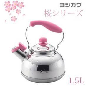 Japan Made Yoshikawa Sakura Whistling Kettle 1.5L
