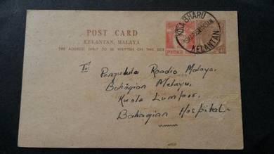 Postcard KOTA BHARU Radio 1955 PC 1052 RARE