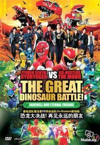 DVD ANIME Zyuden Sentai Kyoryugen vs Go-Busters