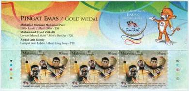 Mint Stamp Header Paralympics in Rio Malaysia 2016